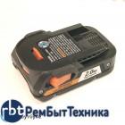 Аккумулятор для AEG (p/n: 4932352654, 4932352655, L1815R, L1830R), 2.0Ah 18.0V Li-Ion