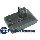Аккумулятор для Dyson DC31/DC31 Animal/DC34/DC35/DC44/DC45 (Type B) 2.2Ah 22.2V