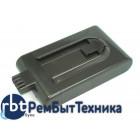 Аккумулятор для Dyson Vacuum Cleaner DC16, 1.5Ah 21.6V