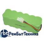 Аккумулятор для Samsung SR8825/SR8840/SR8845 3.5Ah 14.4V