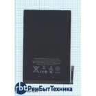 Аккумуляторная батарея A1445 для Apple iPad mini   16.5Wh