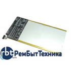 "Аккумуляторная батарея C11P1314 для Asus MeMO Pad 10"" ME102A 3.7V 19Wh ORIGINAL"