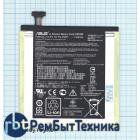 "Аккумуляторная батарея C11P1329 для Asus MeMO Pad 8"" ME181C 3,8V 15,2Wh ORIGINAL"