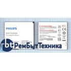 Аккумуляторная батарея AB2400AWMC для Philips D833/W6500/W732/W736/W737/W832