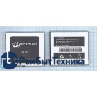 Аккумуляторная батарея A092 для Micromax A092 Canvas Quad