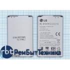 Аккумуляторная батарея BL-41A1HB для LG K200, L53BG 2100mAh 3,8V