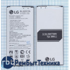 Аккумуляторная батарея BL-42D1FA для LG F770S, G5 Mini, X5 2800mAh / 10.78Wh 3,85V
