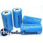 Аккумулятор Li-Ion типа 16340 ICR16340 700mAh 3.7V 7.4Wh