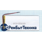 Аккумулятор Li-Pol (батарея) 2.5*60*140мм 2pin 3.7V/3700mAh