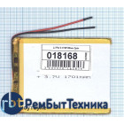 Аккумулятор Li-Pol (батарея) 2.5*60*80мм 2pin 3.7V/1700mAh