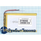 Аккумулятор Li-Pol (батарея) 2.5*60*100мм 3pin 3.7V/2500mAh