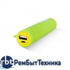 Внешняя аккумуляторная батарея AI-TUBE G 3100mAh (11Wh) зеленая OEM_noname