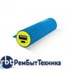 Внешняя аккумуляторная батарея AI-TUBE B 3100mAh (11Wh) голубая OEM_noname