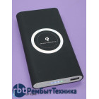 Зарядка беспроводная Power Bank Wireless charging for QI 10000 mah