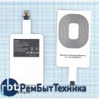 QI-адаптер для беспроводной зарядки iPhone 5/5S/5C