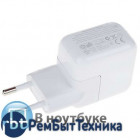Блок питания (сетевой адаптер) Apple 10W USB  A1357   5.1V 2.1A