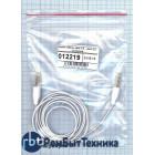 Аудио кабель Jack 3.5 - Jack 3.5, 1м (плоский кабель) белый
