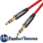 Аудио кабель Baseus Yiven Audio Cable M30 1.0M Red ORIGINAL