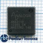 ANX3110