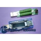USB-тестер Keweisi KWS-V20 + Нагрузочный резистор (1-2A) с USB-разъемами