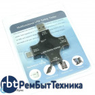 Juwel J7-с (ATORCH) Type-C pd USB-тестер 3,6-32V 0-5,1A
