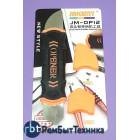 Инструмент для вскрытия телефонов/планшетов Jakemy JM-OP12 с резиновой ручкой