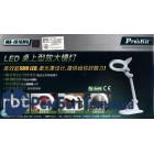 Лупа настольная со светодиодной подсветкой Pro'sKit MA-1016MG