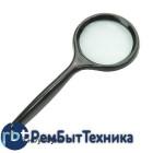Лупа ручная Pro'sKit MA-013
