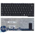 Клавиатура для нетбука Samsung Q70 черная
