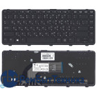 Клавиатура HP ProBook 430 G2 черная с рамкой с подсветкой