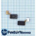 Динамик верхний (слуховой) для Samsung G350