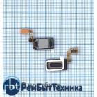 Динамик верхний (слуховой) для Samsung Galaxy S6 Edge Plus SM-G928F