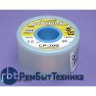 Оплетка CP-30B 3.0mm*20m