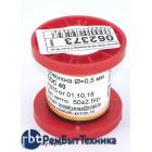 Припой ПОС-40 диаметр 0,5 мм 50 гр
