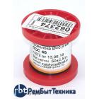 Припой ПОС-40 диаметр 0,8 мм 50 гр