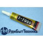 Клей Zhanlida T-7000 черный 15мл