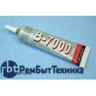 Клей Zhanlida B-7000 прозрачный 50мл