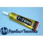 Клей Zhanlida T-7000 черный 50мл