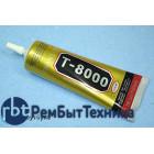 Клей Zhanlida T-8000 прозрачный 110мл