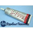 Клей Zhanlida B-7000 прозрачный 110мл