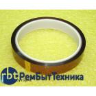 Термоскотч 15mm*33m