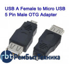 Адаптер OTG MicroUSB - USB