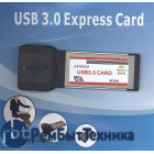 Адаптер 2xUSB 3.0 - Express Card BC608