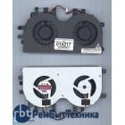 Вентилятор (кулер) для моноблока Lenovo IdeaCentre B520