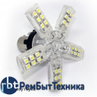 Светодиодная автолампа 1157 P21-5W - SMD3528 40Led 2.8W 12v White (1шт.)