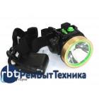 Налобный светодиодный фонарь 1LED ZG-705 45W (встроенный аккумулятор)