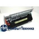HP CLJ 2550 Fuser Assembly Термоблок/печка в сборе RG5-7573