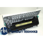 HP CLJ 2820/ 2840 Fuser Assembly Термоблок/печка в сборе RG5-7603