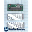 Переходник 1.8 HDD micro IDE and ZIF на USB