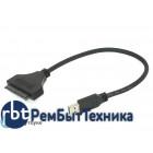 Переходник SATA на USB 3.0 на шнурке 30см DM-685
